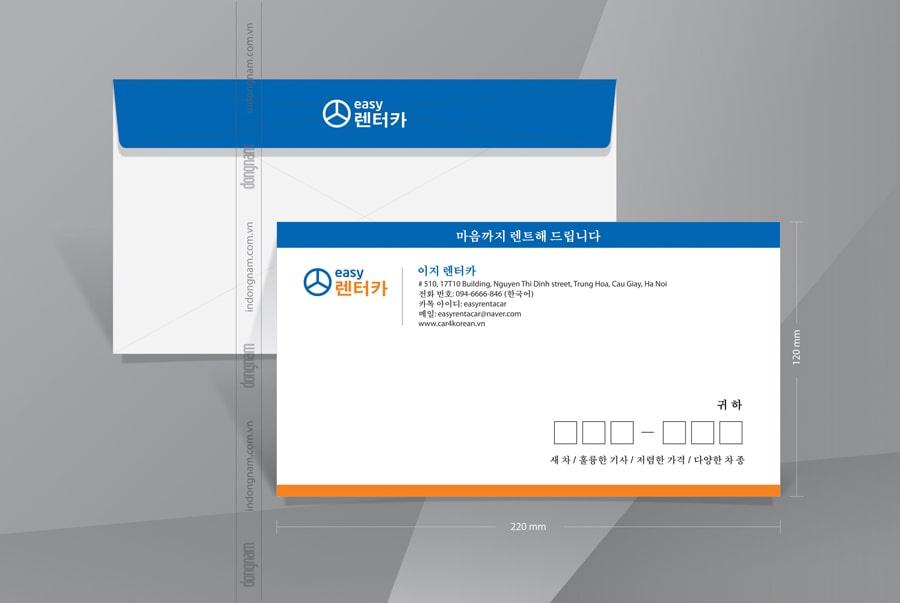 Mẫu phong bì A6 công ty kinh doanh bất động sản tại Hàn Quốc